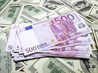 Курс валют онлайн, курс доллара на сегодня, курс евро на сегодня